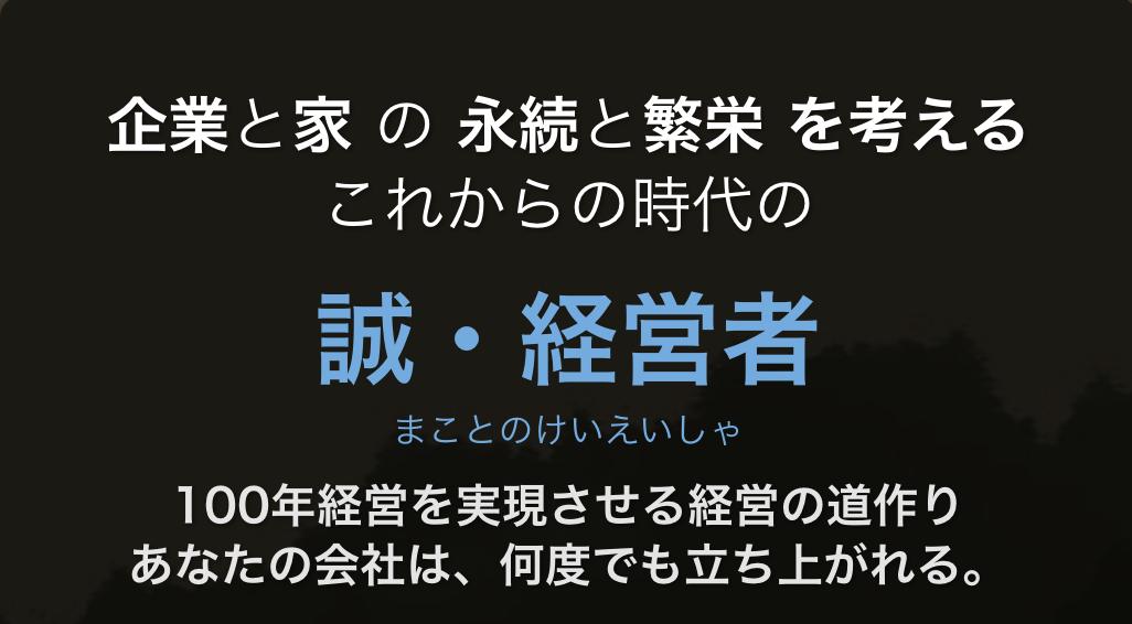 TOCシニアコース2days【博多開催】1日目