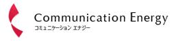 コミュニケーションエナジー株式会社